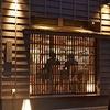 【オススメ5店】東京・大手町・日本橋・人形町(東京)にある料亭が人気のお店