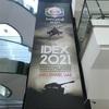 国際防衛展示会に参加する