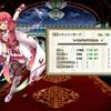 【花騎士】ついにチェリセちゃんをレベル100にしました!