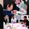 【参加者募集 1/23開催】Educe Cafe :「デザイン・コンサルティング・ファーム」の仕事