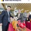 動物病院開業と豚の丸焼き