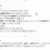 待望のバイナリーオプション教材第1弾発売!