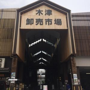 【木津市場】コスパ最強の回らないお寿司