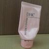 濃密保湿 DHC薬用ハンドクリーム