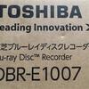 【コストコ】TOSHIBA DBR-E1007