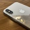 今までのiPhoneとは違う、iPhone X シルバー 256GB レビュー 〜外見編〜