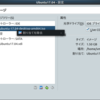 Ubuntu17.04新機能