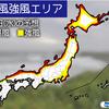 本日11日は春の嵐に!日本海側を中心に暴風になる予想!!