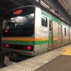 E231系 東海道線 普通列車グリーン車 乗車記
