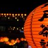 台北の夜、ぼくはついに不思議に招かれる