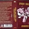 『CSN&Y』の6枚組CDは、果たして?