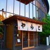 創業室町時代後期の老舗で季節の和菓子『とらや 赤坂店』