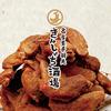 【オススメ5店】金沢(金沢駅・近江町・ひがし茶屋)(石川)にある焼き鳥が人気のお店