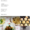 Google+記事閲覧1位・SKE48松村香織が驚愕の料理動画を公開!調理師が解説