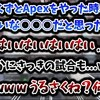 にじさんじ おすすめ切り抜き動画 2021年03月10日
