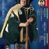 文楽 5月東京公演『本朝廿四孝』『義経千本桜』国立劇場小劇場