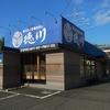 【オススメ5店】岩国(山口)にあるお好み焼きが人気のお店