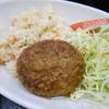 姫路市飾磨区のレストラン「ヴィーナスフードコート」で「ハンバーグピラフ」を食べた感想