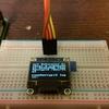 raspberrypi3 yoctoでSSD1306 OLEDディスプレイを動かす