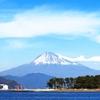 【静岡のおすすめスポット3選】簡潔に写真と箇条書きでご紹介!