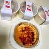 サイゼのロコモコ丼のコスパ最強説が浮上!!  出前館のクーポン併用で超安くなった!