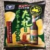 期間限定『 スタミナ源たれ風味 ポテトチップス 』 特別な味わい
