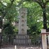京都「七野」