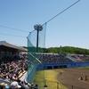 2021春の高校野球 秋田県大会組合せ決定