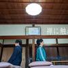 京都で紅葉を楽しみながら座禅体験(インナージャーニー)をしてきたお話。