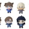 【グッズ】「名探偵コナン」 ぷちぬいマスコット Vol.3 (2018年8月頃発売予定)