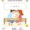 【帝王切開当日】いよいよ赤ちゃんと会える!!