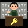 SSHの設定 公開鍵の作り方