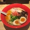 【じぱんぐ】上野の地で嗜好の海老吟醸を