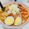 蒙古タンメン中本の横浜店で五目蒙古タンメンを食べてきた!やっぱりおいしい本物の味!