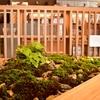 「京茶珈琲Café 高台寺店」で宇治茶とコーヒーのハーモニーを愉しむ。