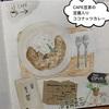 神戸・元町のCAFE豆茶【豆腐のココナッツカレー】思い出スケッチ