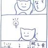 大阪弾き語りワンマン、ありがとうございました。