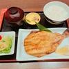 魚民|渋谷ランチ・和食