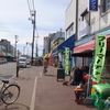 廉売市場の民俗誌―函館「中島廉売」の事例―