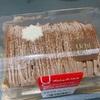 ローソンのクリスマスケーキ『ブッシュドノエル』🍫クリーム激うまで幸せ💞