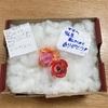 【母の日】折り紙で作ったお花をプレゼントしてくれました