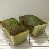 【オーブンミトン・小嶋ルミシェフレシピ】抹茶のパウンドケーキに小豆の甘煮を混ぜ込む@小嶋ルミの決定版ケーキ・レッスン、オーブン・ミトンのおやつなお菓子