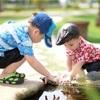 子どもをしあわせにするしつけ3〜生きやすい生活習慣を教えよう〜