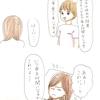 次男出産編⑥【マグセントの副作用に苦しむ・・・緊急帝王切開へ!】