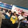 ジャニオタがハロー!の現場に行ってきた~20180401SATOUMI&SATOYAMA/ひなフェスモーニング娘。′18プレミアム~