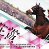 【競馬】『第79回桜花賞(G1)』レポート