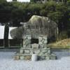 1945年 3月28日、渡嘉敷島の集団自決 ~ それぞれの島の「沖縄戦」