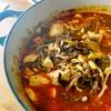 牛スジとゼンマイと豆腐のユッケジャンスープ