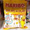フランスで売っているHARIBOグミ一覧【海外生活】【ハリボー】【お菓子】