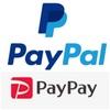 PayPalってなに!?PayPayと何が違うの!?2つの違いについてまとめてみました